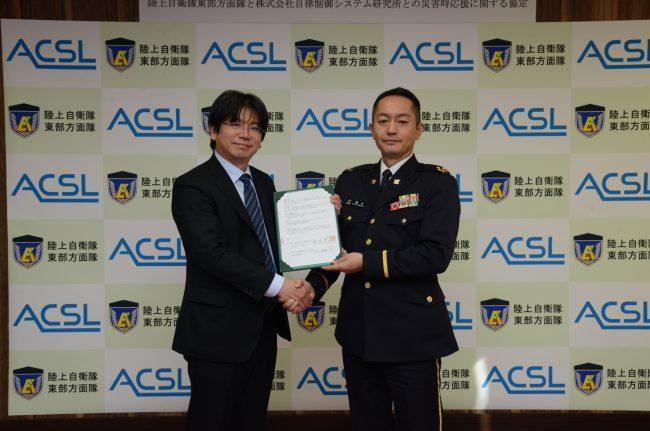 陸上自衛隊東部方面隊と大規模災害発生時におけるドローンを活用した応援に関する協定を締結